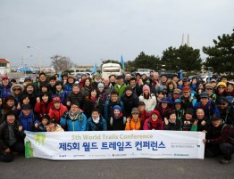 [5th WTC] group shots of participants at Jeju Olle Trail Route 19
