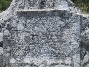 bel-inscription